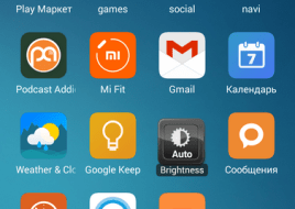 Screenshot_com.miui.home_2015-10-27-09-16-57