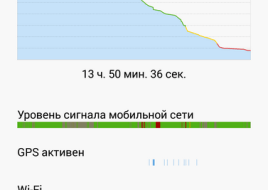 Screenshot_com.miui.securitycenter_2015-10-17-20-15-54