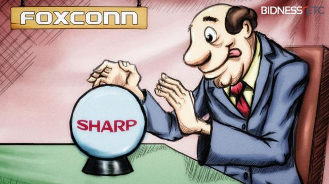 960-foxconn-comes-to-sharp-corporation-rescue-with-5-billion-acquisition-bid