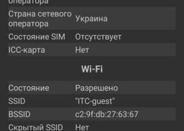 Screenshot_2015-12-25-11-42-48