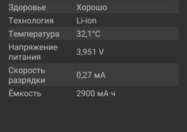 Screenshot_2015-12-25-11-42-56