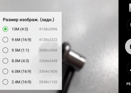 Screenshot_2015-12-30-14-07-55