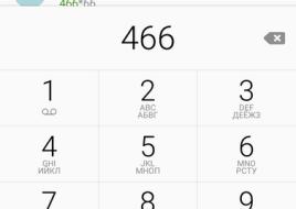 Screenshot_2016-01-05-12-45-36
