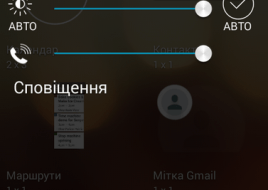 Screenshot_2016-01-11-16-45-04