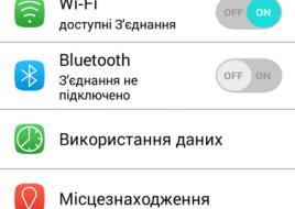 Screenshot_2016-01-11-16-45-08