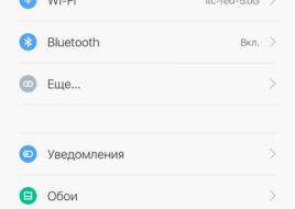 Screenshot_2016-01-26-15-16-23_com.android.settings