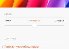 Screenshot_2016-01-26-15-16-51_com.android.settings