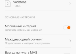 Screenshot_2016-01-26-15-20-30_com.android.phone