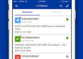 17TRACK_iOS5
