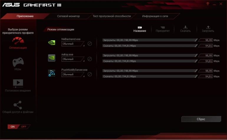 ASUS_970_PRO_GAMING-AURA_game-first