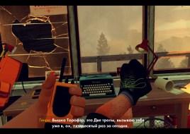 Firewatch_34