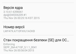 Screenshot_2016-02-08-00-24-38