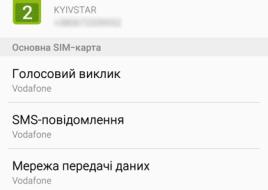 Screenshot_2016-02-08-13-12-23