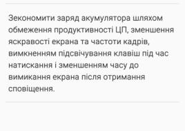 Screenshot_2016-02-08-13-50-34