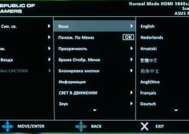 ASUS_PG27AQ-menu-06