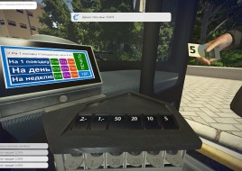Bus_Simulator_16_29