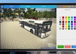 Bus_Simulator_16_41