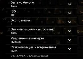 Screenshot_2016-03-11-00-59-04