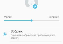 Screenshot_20160311-184713