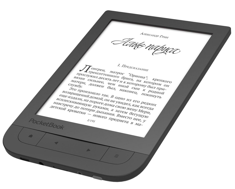 Анонсированы три 6-дюймовых EInk ридера Pocket Book
