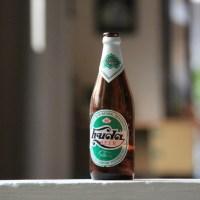 Vietnamese Beer Review