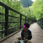 【山のふるさと村】プチ登山!⇒杣(ソマ)の小道