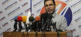 حماس جولة جديدة من المفاوضات غير المباشرة بعد العيد