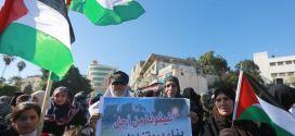 مظاهرة للفصائل الفلسطينية في غزة للمطالبة برفع الحصار الإسرائيلي وبدء الإعمار