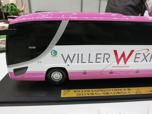 30willer1