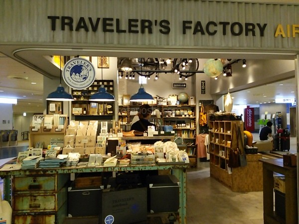 20140825travelersfactory44.jpg