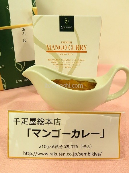 20150617curry5