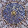 【トルコ旅行】世界で最も美しいと言われるブルーモスク