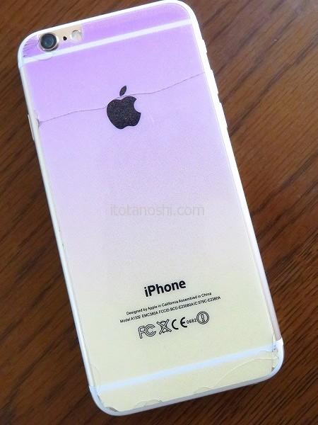 20150923smartphone2