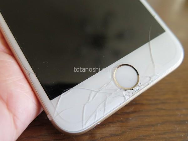 smartphone201510093