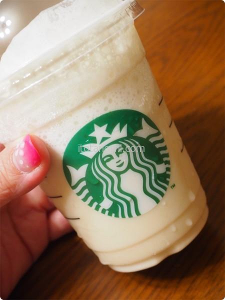 20160510Starbuckscoffee3