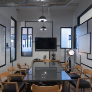 White Box Conference Room