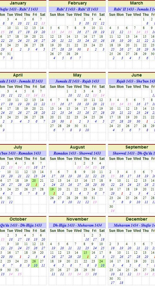 ramadan-calender2012