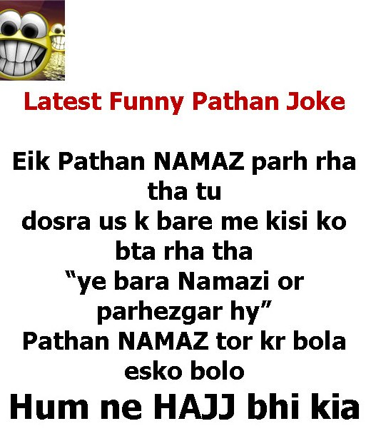 Latest pathan SMS Messages 2013
