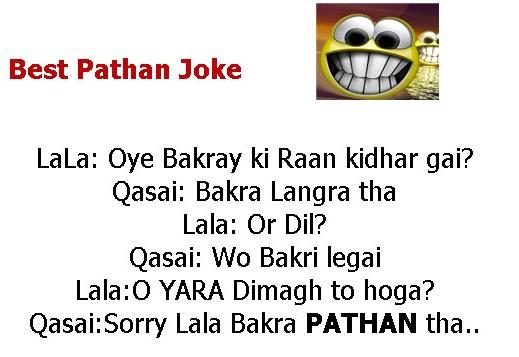 Latest pathan urdu joke