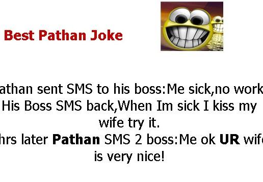 pathan new latifay