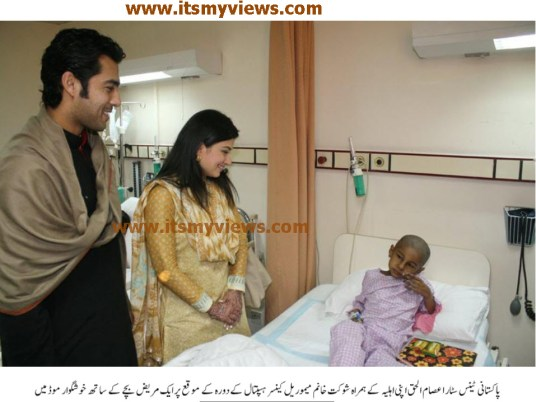 Aisam-ul-haq-in-shaukat-khanum-hospital.jpg
