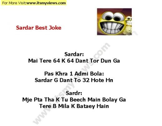 Urdu Joke for Kids