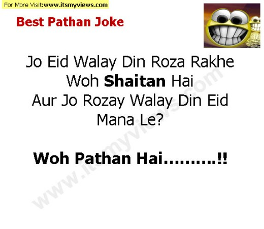 pathan new joke