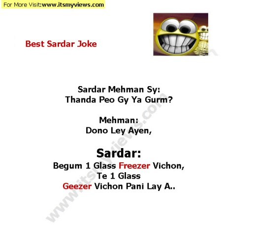 sardar joke best share for facebook