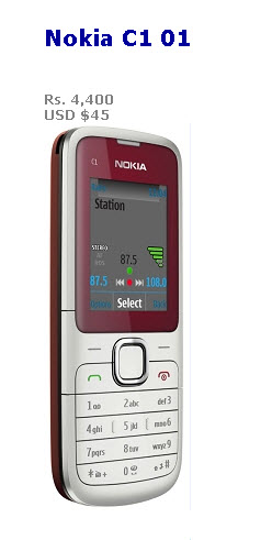 Nokia-cheap-mobile-for-ladies-in-Pakista-USA-Dubai-Singapore