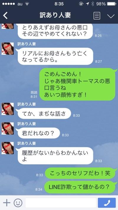 IMG_0044_2