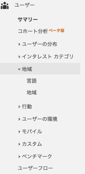 スクリーンショット 2015-04-27 17.38.11