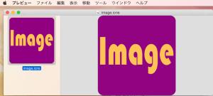 スクリーンショット 2015-06-27 16.20.41