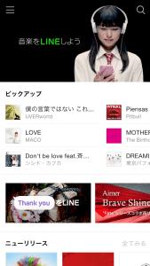 LINE MUSICホーム画面