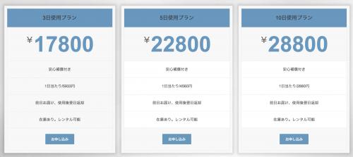 スクリーンショット 2015-08-07 11.20.45